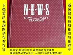 二手書博民逛書店NEWS罕見WINTER PARTY DIAMONS 場刊Y17