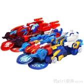 爆裂飛車3代2玩具套裝正版合體男孩變形爆烈暴力疾影風御星神煉獄  俏girl