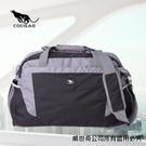 【Cougar】輕量抗撕裂旅行袋/手提袋/側背袋(7035 黑色)【威奇包仔通】