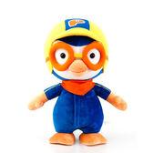 特價 Pororo快樂小企鵝絨毛玩具-Pororo(小)_RR16041