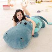 河馬公仔抱枕靠墊大號睡覺鱷魚毛絨玩具布娃娃玩偶生日禮物情人節