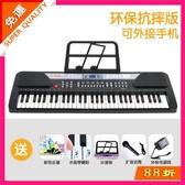 快速出貨 電子琴 俏娃寶貝多功能兒童電子琴女孩小鋼琴初學1-3-6歲寶寶音樂玩具琴