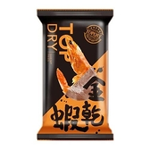 TOPDRY 頂級乾燥 金乾蝦(單包20g)『STYLISH MONITOR』團購/零嘴 D680127