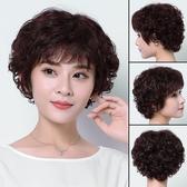 假髮女短髮送媽媽蓬松短捲髮中老年假髮真髮絲中年女士短髮假髮套