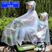 簡約雙人雨衣成人騎行親子電動摩托車雨披加大加厚【奇趣小屋】