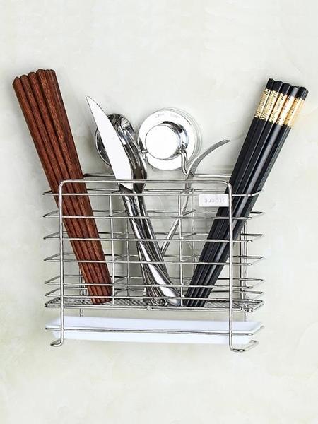 筷子筒不銹鋼掛式筷子收納盒廚房家用多功能瀝水創意防霉筷籠子架 莎瓦迪卡