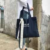 帆布包  ins爆款帆布袋單肩包黑色韓風unfold布條簡約環保購物袋 『伊莎公主』