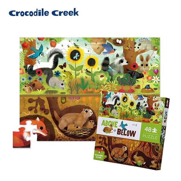 《美國Crocodile Creek》探索主題拼圖-探索庭院(48片)