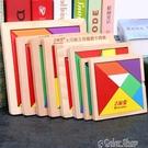 拼圖兒童木制益智玩具智力拼圖幼兒園7七巧...