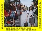 二手書博民逛書店新旅行2010年10月罕見總第79期 (封面人物姚晨)Y400698