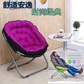 懶人沙發 折疊電腦沙發 單人可愛女孩家用休閒折疊加厚沙發圓形椅  XY6898【KIKIKOKO】TW
