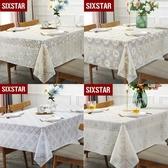 塑料蕾絲茶幾桌布pvc防水防油防燙免洗餐桌墊臺布北歐長方形家用
