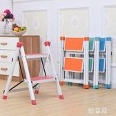 家用折疊梯子二步梯彩梯人字梯廚房用品梯踏板登高寵物爬梯 QG27692『優童屋』