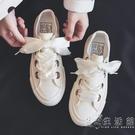 鞋子女2021年新款百搭ulzzang帆布鞋小眾鞋ins街拍潮鞋絲帶小白鞋 小時光生活館