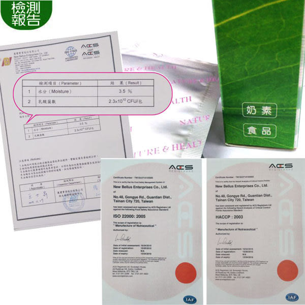【GW】優格乳酸菌粉-15包/盒