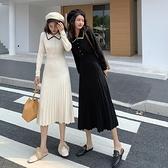 秋冬新款百褶裙子女人味長裙氣質冬季黑色針織洋裝女裝 - 風尚3C