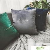 北歐簡約沙發抱枕ins風靠墊枕現代客廳床頭純色布藝抱枕套大靠背 【降價兩天】