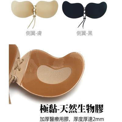 (現貨+預購-盒+箱裝)魔力集中-馬甲拉繩隱形胸罩貼~/鯨魚胸貼/隱形胸罩