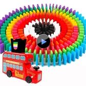 多米諾骨牌小火車兒童益智積木男孩電動玩具車