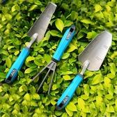 小鏟子種花工具家用套裝栽花種盆栽挖土多功能三件套養花園藝鏟子