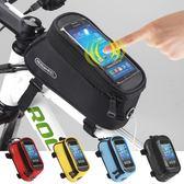 戶外手機裝備配件自行車騎行前梁包OU1504『毛菇小象』