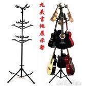 琴架 吉他展示架9組九頭尤克里里展架 多頭吉他樹支架子 立式 多把陳列 城市科技DF