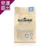 Blackwood柏萊富 功能性全齡滋補養生(鯰魚+珍珠麥) 犬糧 5磅 X 1包【免運直出】