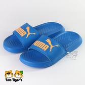 Puma Popcat Jr 藍 / 橘 兒童拖鞋 中大童 NO.R4053