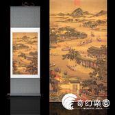 絲綢卷軸畫國畫山水畫乾隆真跡復制十二月令圖之五新款奇幻樂園