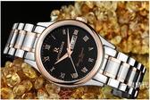 手錶超薄防水精鋼帶石英男女手錶男士腕表送皮帶學生女士男表手錶【全館免運】