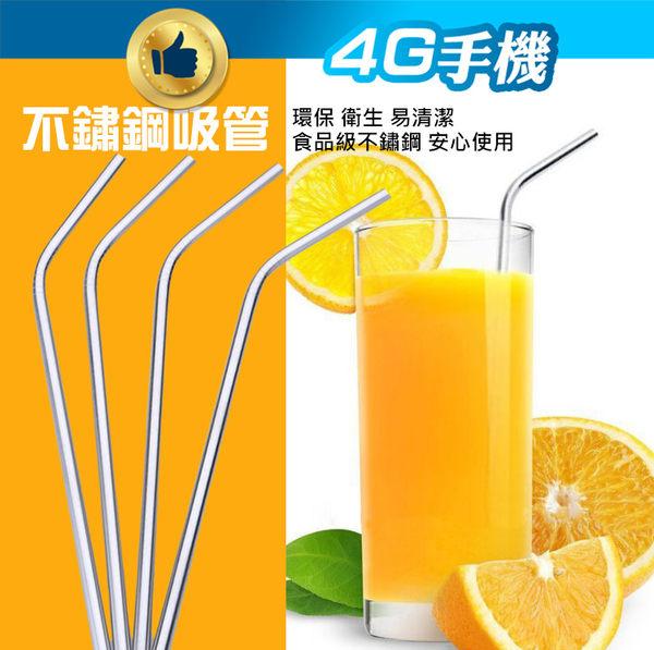 冰霸杯吸管 不鏽鋼吸管 環保吸管 食品級不鏽鋼 安全衛生 攪拌棒 環保餐具 【4G手機】