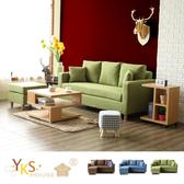 【YKSHOUSE】小資瑞恩L型布沙發-獨立筒版(三色可選)綠色