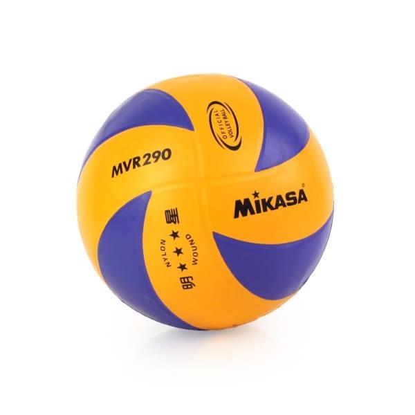 MIKASA 彩膠排球 (5號球 免運≡體院≡