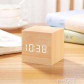 迷你鬧鐘創意個性懶人學生用床頭小型簡約電子小鐘表宿舍桌面時鐘 (pinkQ 時尚女裝)
