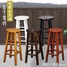 實木家用吧凳橡木梯凳高腳凳復古酒吧椅北歐簡約奶茶手機店凳子 618購物節
