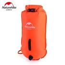 【狐狸跑跑】三層充氣防水袋 浮潛游泳包漂流袋沙灘收納防水包戶外游泳裝備