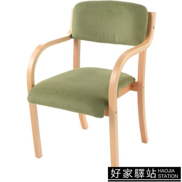 現代簡約餐廳餐椅 布藝餐桌椅家用木椅子 書桌靠背電腦休閒咖啡椅