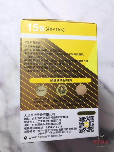 Home Dr.香蕉雄蕊快樂鳥(60顆/盒) 公司貨效期2021.11【淨妍美肌】