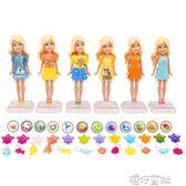 芭比娃娃迷你夢幻衣櫥套裝女孩公主換裝玩具禮物禮盒DTC36YYS 港仔會社