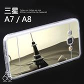 E68精品館 鏡面 三星 A7 A8 手機殼 鏡子 自拍 軟殼 保護套 玫瑰金 壓克力 背蓋
