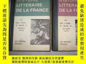 二手書博民逛書店HISTOIRE罕見LITTERAIRE DE LA FRANC