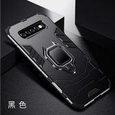 SamSung S10 Plus 全包蓋樂世手機殼 三星 S10 磨砂硬殼手機套 S10 Plus 軟矽膠指環支架款保護套