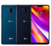 LG G7+ ThinQ 手機,送 空壓殼+玻璃保護貼,分期0利率,LMG710,聯強代理