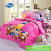 迪士尼 1.2M 單人床件組  床單組(被套/枕頭套/床單)-白雪公主 七矮人