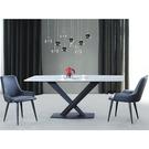 餐桌 PK-542-3 (黑鐵)+雪山岩...