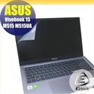 【Ezstick】ASUS M515 M515UA 靜電式筆電LCD液晶螢幕貼 (可選鏡面或霧面)