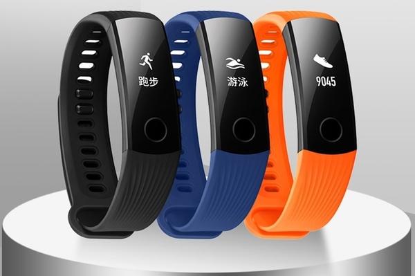 手環3智能運動心率監測健康手表多功能學生防水4