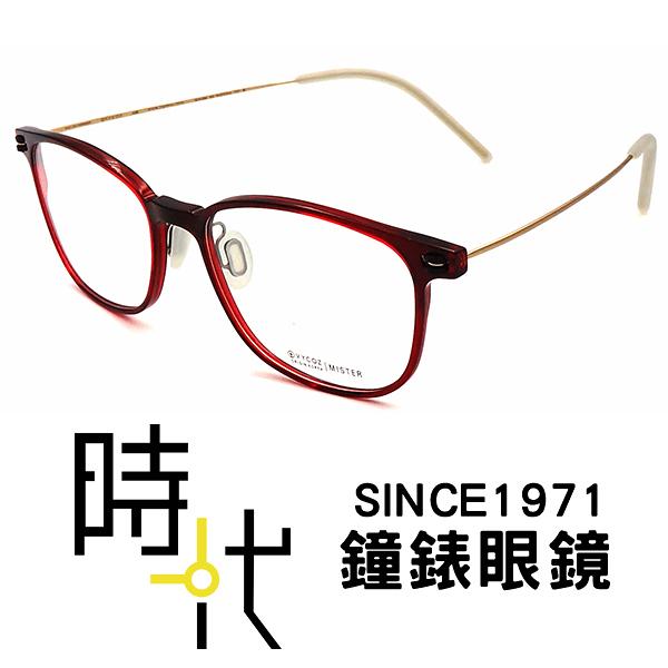 【台南 時代眼鏡 VYCOZ】ECO-Wire系列 光學眼鏡鏡框 MISTER RED 韓系時尚簡約俐落風格 52mm