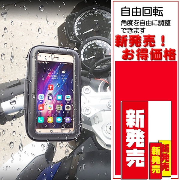 like125 iphone 7 8 plus x 11 iphone7 iphone8 note機車手機架手機座