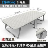 折疊床板式單人家用成人午休床辦公室午睡床簡易硬板木板床DF【聖誕節交換禮物】